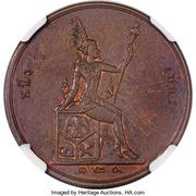 1 Siao - Rama V (Pattern) – reverse