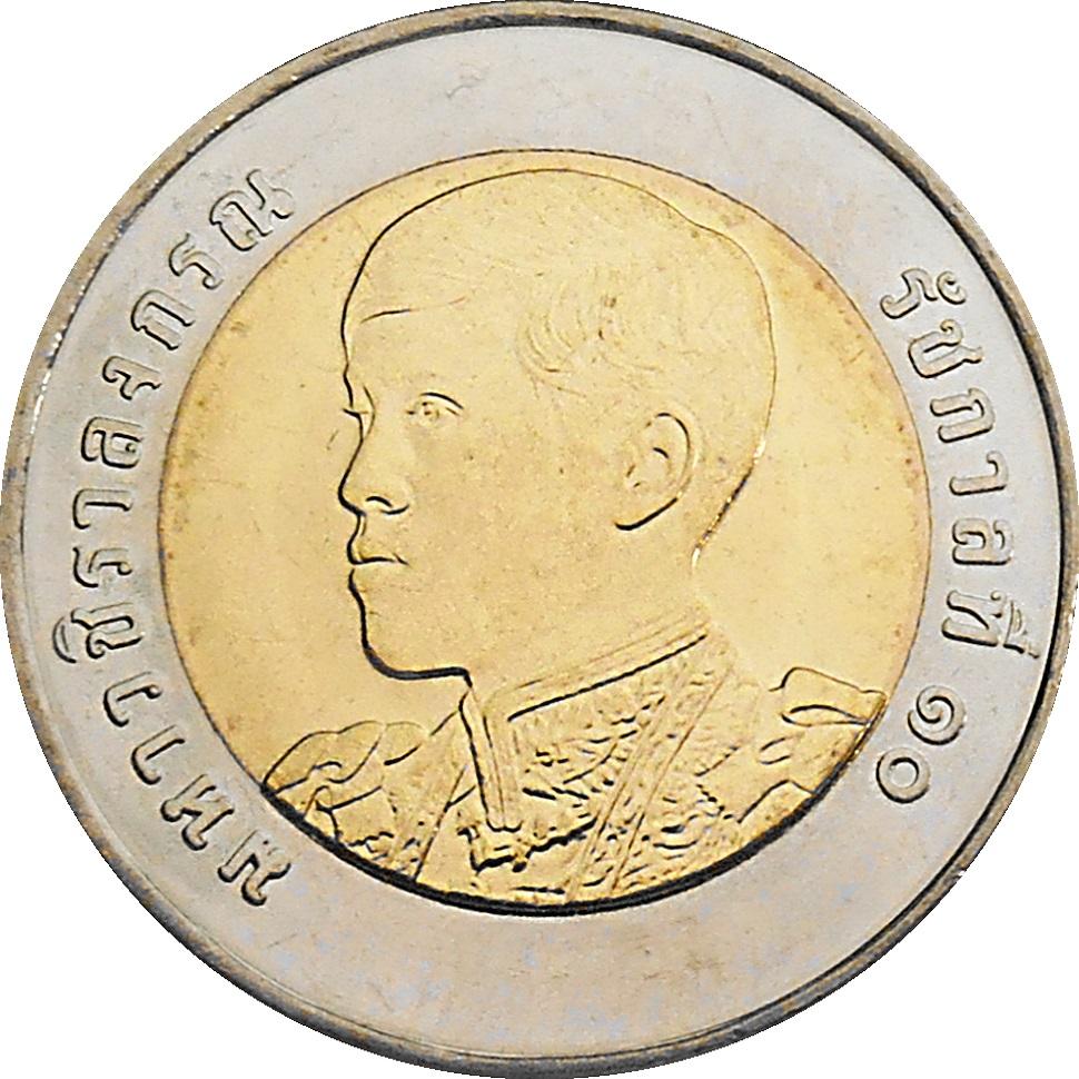 Thailand 2018 New King Rama X Set of 6 Coins lot 1 2 5 10 Baht  25 50 Satang UNC