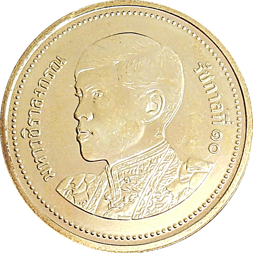 THAI 10 BAHT KING RAMA X COIN MONEY COLLECTIBLES THAILAND CHANGE CURRENCY