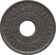 10 Satang - Rama VIII (thick planchet) -  obverse