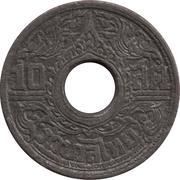 10 Satang - Rama VIII (thick planchet) -  reverse