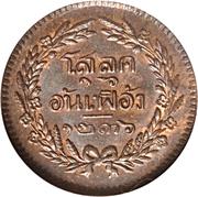 1 Solot / 1/16 Fuang - Rama V – reverse