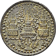 Solot / 1⁄16 Fuang - Rama IV – obverse