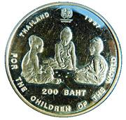 200 Baht - Rama IX (UNICEF) – reverse