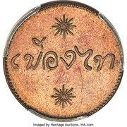 Dok Bua-Mueang Thai - Rama III – reverse