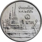 1 Baht - Rama IX -  reverse