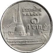 1 Baht - Rama IX (Non magnetic) -  reverse