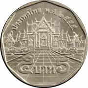 5 Baht - Rama IX (light type) -  reverse