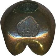 2 ½ Tamlung - Rama V (Queen Debsirindra) – reverse