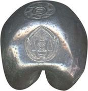 ½ Tamlueng - Rama V (Queen Debsirindra) – obverse