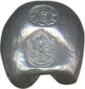 ½ Tamlueng - Rama V (Queen Debsirindra) – reverse