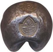 1 Tamlueng - Rama V (Queen Debsirindra) – reverse
