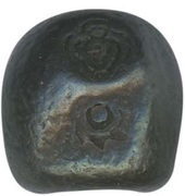2 Salueng - Rama I – reverse