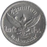 25 Satang - Rama VIII -  reverse