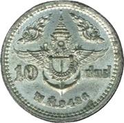 10 Cents - Rama VIII (Japanese Invasion) – obverse