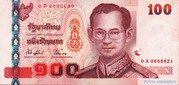 100 Baht (Series 15, Type 1) – obverse