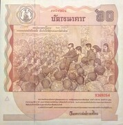 60 Baht (60th Birthday of King Rama IX)) – reverse