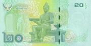 20 Baht – reverse