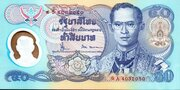 50 Baht (50th Anniversary of King Rama IX's Enthronement) – obverse