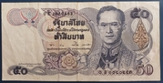 50 Baht (90th Birthday of the Princess Mother) – obverse