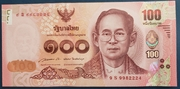 100 Baht (Princess Sirindhorn's 5th Birth Cycle) – obverse