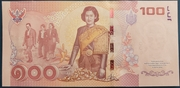 100 Baht (Princess Sirindhorn's 5th Birth Cycle) – reverse