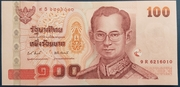 100 Baht (60th Anniversary of Enthronement) – obverse