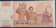 100 Baht (60th Anniversary of Enthronement) – reverse