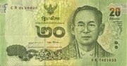 20 Baht (Remembrance of Rama IX) – obverse
