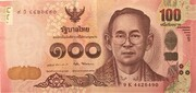 100 Baht (Remembrance of Rama IX) – obverse