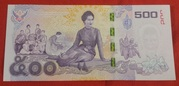500 Baht (Queen Sirikit) – reverse