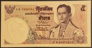 5 Baht – obverse