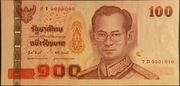 100 Baht (Series 15 Type 2) – obverse