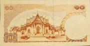 10 Baht (Series 11) – reverse
