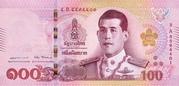 100 Baht – obverse