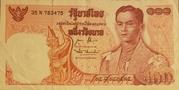 100 Baht (Series 11) – obverse
