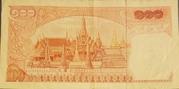 100 Baht (Series 11) -  reverse