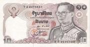 10 Baht – obverse