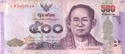 500 Baht Série 16 – obverse