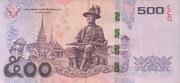 500 Baht Série 16 – reverse