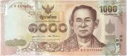 1000 Baht (Series 16) – obverse