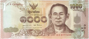 1000 Baht (Series 16 Special Issue) – obverse