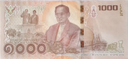 1000 Baht (Series 16 Special Issue) – reverse