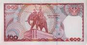 100 Baht – reverse