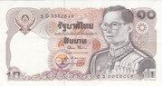 10 Baht -  obverse