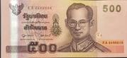 500 Baht Series 15 – obverse