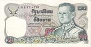20 Baht – obverse
