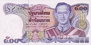 500 Baht -  obverse