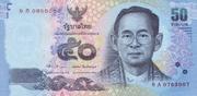 50 Baht -  obverse