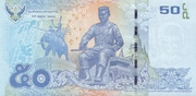 50 Baht -  reverse